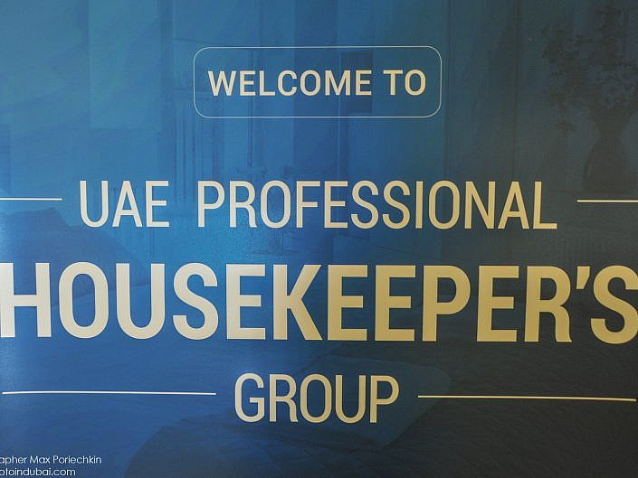 HouseKeepers Event in Media Rotana